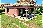 Appartement SOLE Trilo 6  San Teodoro Miniaturansicht 19