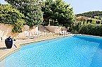 Villa Villa- Athéna Les Issambres Thumbnail 7