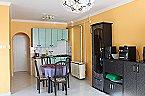 Appartement Cedar Apartment 2 ZALAKAROS Thumbnail 3