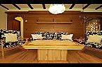 Parc de vacances App. Typ B 75qm Arrach Miniature 12