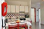 Apartment- Trilo 7