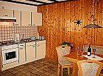 Apartamento Haus 2 - Typ A (Appartement) Schönecken Miniatura 14