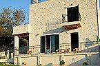 Villa Villa- Vera Chania Thumbnail 14