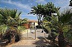 Appartement Appartamento bilocale Mazara del Vallo Thumbnail 4