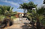 Appartement Appartamento bilocale Mazara del Vallo Thumbnail 18