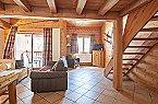 Apartamento L'Ecrin des Neiges 4p 8 Sup. Val Claret Miniatura 27