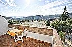 Appartement Apartment- Camara Periana Thumbnail 6