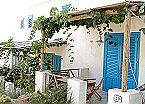 Apartment Trilocale Marettimo Thumbnail 13